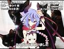 【ミコト】黒ネコのタンゴ【カバー】