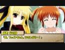 【ゆっくりTRPG】MMDer共のシノビガミ 「追憶」Part0