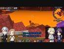 【刀剣偽実況】山姥切と包丁が楽しく遊ぶ【3】