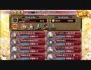 御城プロジェクト:RE 【緊急出兵】秘伝武具 幽閉の紅弓 難 鈴サー 全蔵