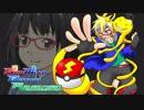 【ポケモンUSM】対戦教室 10時間目~SMBR編【vsばす絵さん】