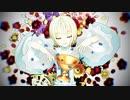 【Fate/MMD】沙条愛歌で乙女解剖【モデル配布あり】