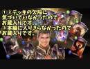 【シャドバ没動画】天界ドラゴン本編に入りきらなかったのでお蔵入りです.