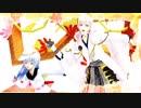 【刀艦乱舞】鶴丸とヴェールヌイで『おちゃめ機能』【MMD】