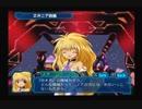 【G.A.Ⅰ-EX】 銀河を守るために天使達と戦う【実況】 その28