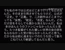 第17位:【的外れ】けものフレンズプロジェクトからの逃走 thumbnail