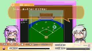 【パワプロ2018】最遅投手マキのマイライフ Part 5【VOICEROID実況】