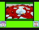 #45 ピアパティゲーム劇場『スーパーマリオギャラクシー2』