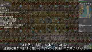 【Factorio】 ロケットいっぱい飛ばす Part12