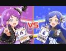 キラッとプリ☆チャンでカードゲーム作ってみた!【りんか&める編】