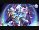 第78位:【動画付】Fate/Grand Order カルデア・ラジオ局 Plus2019年4月5日#001