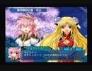 【G.A.Ⅰ-EX】 銀河を守るために天使達と戦う【実況】 その29