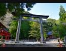 【XV1900CU】バイクで神社を巡ろう3~豊玉姫神社~