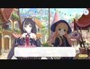 【プリンセスコネクト!Re:Dive】アストルムに咲く 双輪の華 第3話