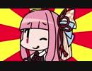 琴葉姉妹のパズドラ1【VOICEROID実況】