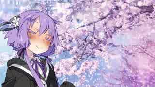 結月ゆかりと桜の尊厳