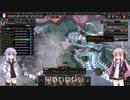 【HOI4】茜ちゃんが戦うフランス 最終回