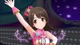 【ニコカラ】キラッ!満開スマイル(On Vocal)+2