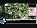 第54位:【ゆっくり】ポケモンGO 八丈富士 攻略RTA 01:27:17