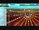 【AREA 4643】ニューロンが焼き切れるゲーム 04[実況]