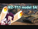 【WoT】魔理沙とアリスの英国戦車道withきりたん【part41】