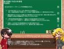 基本情報技術者試験 平成30年春期 問3 解説(レーニャ&フィーナ)