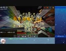 The Unusual SkyBlock ver12.0.9 完全攻略RTA 49:21 後編~エンド攻略~