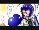 音街ウナとマトモじゃないヒーロー活動(後)【Batman: Arkham Knight】