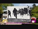 【ゆっくり解説】大東亜戦争解説シリーズ#2【ガダルカナル島攻防戦】