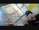 【西武線】コウペンちゃんスタンプラリー&ラッピングトレイン両方楽しむための予備知識講座【2019】