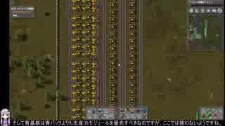 【Factorio 0.16】 ここもじきクァーリー(掘削機)に沈む Part6