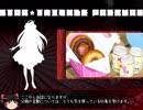 【ゆっくり感想】スター☆トゥインクルプリキュア【part7】