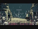 シャルル / バルーン【高速ビブラートの人が歌ってみた】 by mizuki