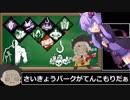 【Dead by Daylight】ゆかりさんとカニバル君の絵日記part.8【VOICEROID実況】