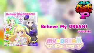 【バンブラP】「シュガーレス×フレンド」「Believe My DREAM!」