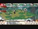 【HQ卓】梟たちの開拓記 ep.1-8【SW2.0】