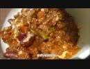 アメリカの食卓735 濃厚チーズチリを食す!