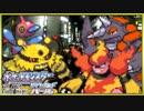 ポケモン全485匹集めるまで終われない旅 Part36【ダイパ】