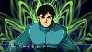 【スパロボT】ストーリー追体験動画 第31話-A【プレイ動画】