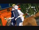 【MMD刀剣乱舞】 ㊗令和元年 死ぬんじゃねえぞ!お互いにな!☆ ロキ ♪ ☆ 鶴丸  数珠丸 三日月 くまぞう式管狐改