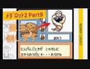 #9【メダロット2】ラスボス級?まおうと正面衝突!