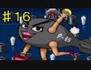 【実況】GBAの名作ボーボボゲーム(ボゲー)を実況プレイpart16