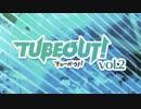 【銀河アリス】TUBEOUT!Vol.2カウントダウンメッセージまとめ