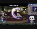 【TODDC】テイルズオブデスティニーをのんびりプレイPart44【リオンサイド⑧】