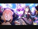 【プリンセスコネクト!Re:Dive】アストルムに咲く 双輪の華 第4話