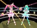 キラリ☆彡スター☆ミルキー