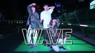 【かしおれ】WAVE 踊ってみた【りんき☆】