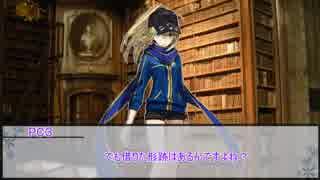 【シノビガミ】こそあど 第一話【実卓リプレイ】