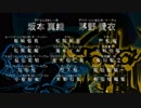 【Fate/Zeroバンドル版CMパロ】SAO IO ON AIR MEMORIA:藍井エイル♪ 黃金のセイバーvs毛蟹のカニvs神怒り英雄王アーチャー『ソードアート・オンライン アリシゼーション』