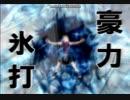 ナルティメットヒーロー2 春野サクラ リョナ
